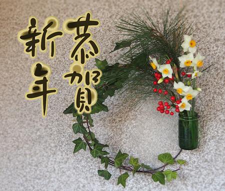 1512_shougatu_p0001_e2_3