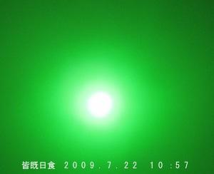 2007_0722_1057