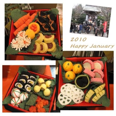 2010_0101osechi02