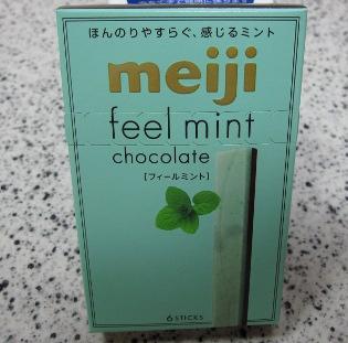 1010_feel_mint_choco02