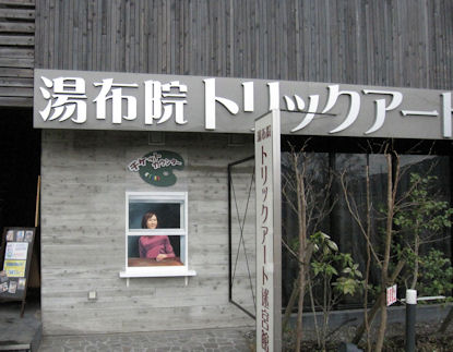 1103_yufu23