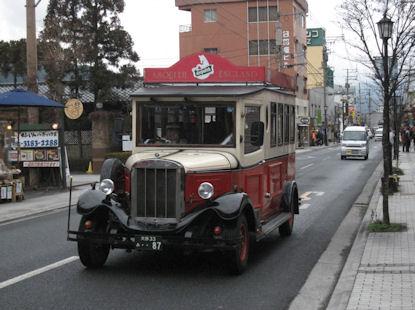 1103_yufu25