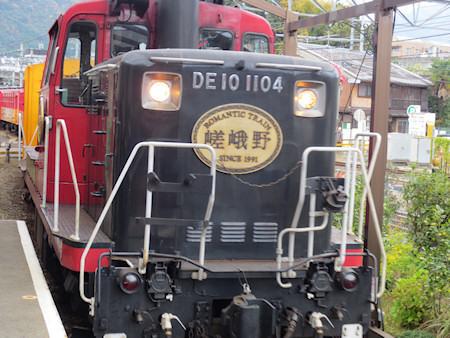 1211_toroko1042