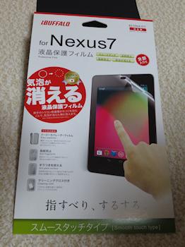 1304_nexus7_03