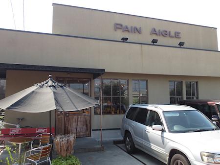 1608_pain_aigle_2727