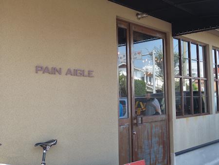 1608_pain_aigle_2729